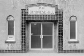 Japanese Hall entrance