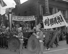 [Victory celebration parade in Chinatown]