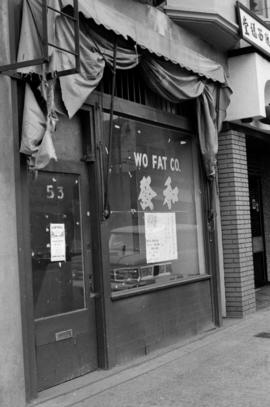 Wo Fat Bakery, 53 East Pender Street
