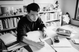 Publicity shots of Paul Yee : ca. 1991 [11 of 21]