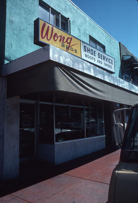 Wong Bros. shoe service storefront in Duncan or Nanaimo, B.C.