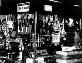 Display of products from Syria and Lebanon at 1969 P.N.E. International Bazaar