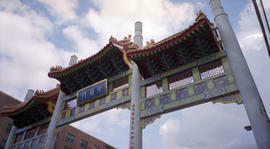 Vancouver Chinatown Memorial Gate
