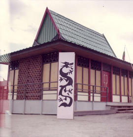 "Exterior of the Republic of China building, one of the 1959 P.N.E. ""Salute to the Orient&quo..."