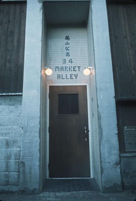 Storefront at 34 Market Alley, Vancouver