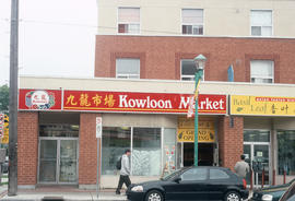 Kowloon Market on Somerset Street, Ottawa