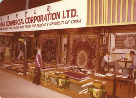 China Commercial Corporation Ltd. carpet display booth