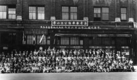 Vancouver Chinese Public School students and staff in front of school building