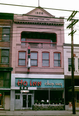 [Cheng Wing Yeong Tong Association] building facade [at 79 1/2 East] Pender St[reet]