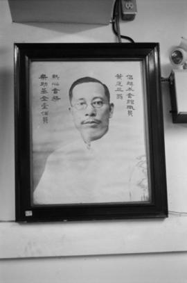 Artifacts at the Chinese Benevolent Association [9 of 18]