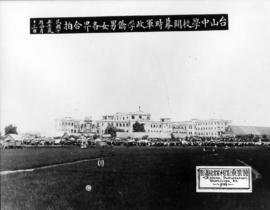 [Opening of Taishan (Hoi Sun) District High School, Kwon Thung (Guang Dong) Province, China - vie...