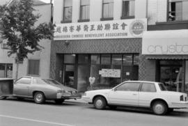Indochina Chinese Benevolent Association, 200 block East Georgia Street
